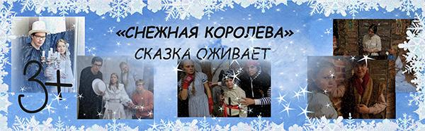 афиша.cdr