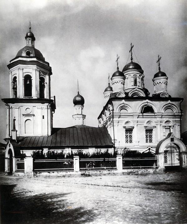 Arthur bullard, the russian pendulum : autocracy - democracy - bolshevism