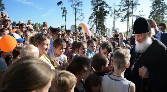 Ежегодный детский праздник «В гостях у Патриарха